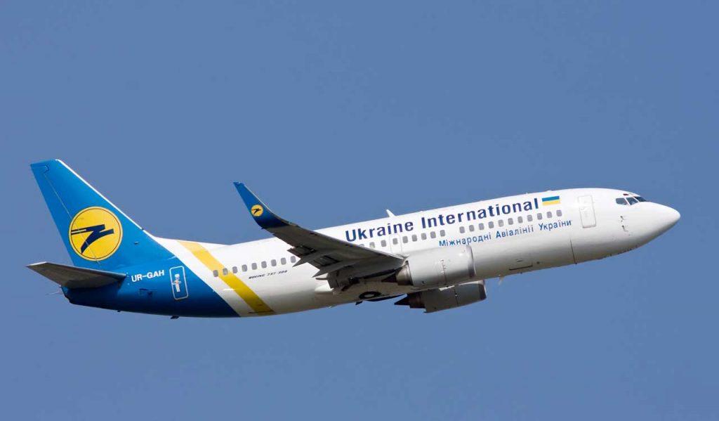 مناسب ترین قیمتبلیط هواپیما  اوکراین