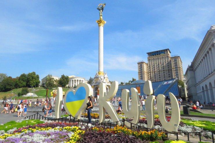 میدان کیف